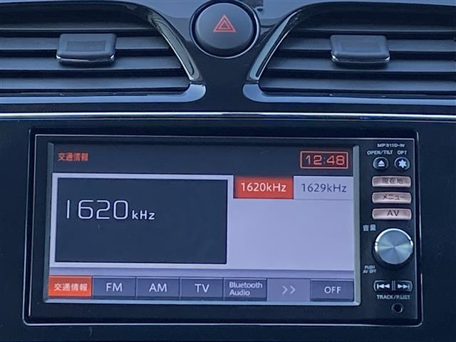 ハイウェイスター Vセレクション 純正メモリナビ CD/DVD/BT/SD/フルセグ バックカメラ 両側パワースライドドア クルーズコントロール スマートキー HIDヘッドライト フォグランプ 横滑り防止装置 ETC(9枚目)