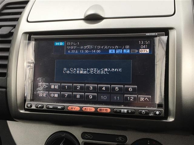 15X/純正ナビ/フルセグTV/バックカメラ/ETC(9枚目)