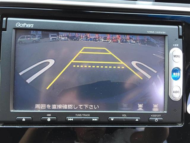 「ホンダ」「フィット」「コンパクトカー」「栃木県」の中古車20