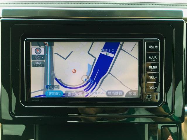 S 両側電動 7型ナビ ETC コーナーセンサー Bカメラ(4枚目)