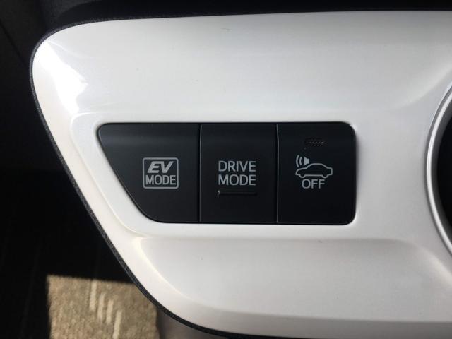 【 走行モード切り替え 】走り方に合わせて適切なドライブモードに切り替える事が可能です!