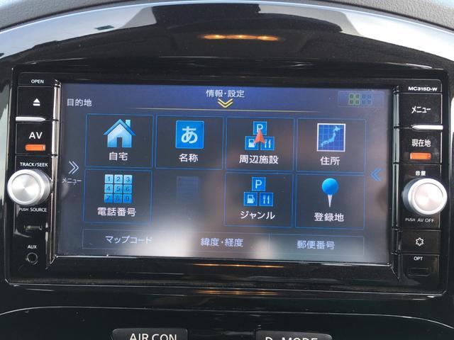15RX Vセレクション 衝突軽減装置 全方位カメラ ETC(9枚目)