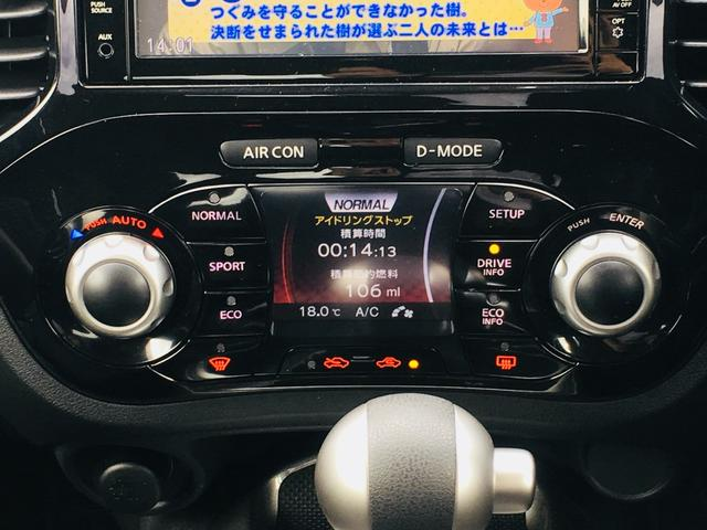 15RX Vセレクション/衝突軽減/7型ナビ/全方位/ETC(20枚目)