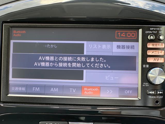 15RX アーバンセレクションスタイリブラックP/ナビ/TV(3枚目)