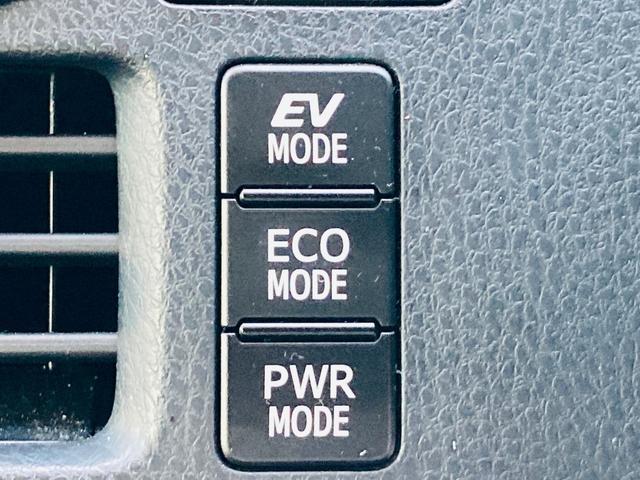 ハイブリッドX トヨタセーフティセンス/純正ナビ/バックモニター/ETC/パワースライドドア/オートエアコン/電動格納ウィンカーミラー/プッシュスタート/スマートキー(31枚目)
