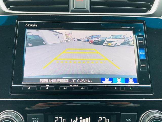 「ホンダ」「CR-Vハイブリッド」「SUV・クロカン」「熊本県」の中古車7