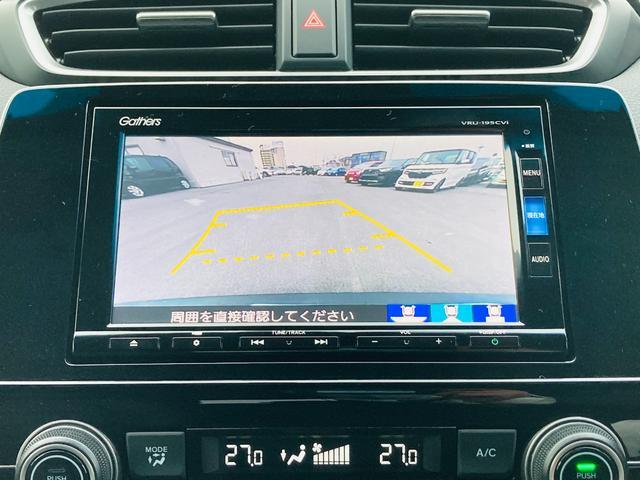 「ホンダ」「CR-Vハイブリッド」「SUV・クロカン」「熊本県」の中古車21