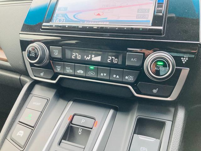 「ホンダ」「CR-Vハイブリッド」「SUV・クロカン」「熊本県」の中古車34