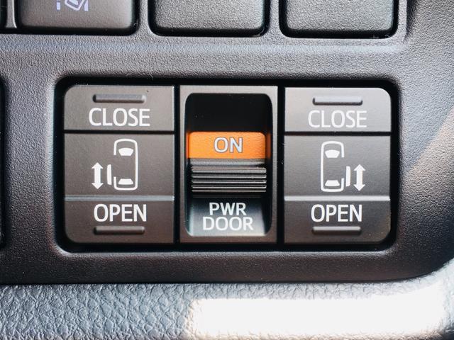 【 両側パワースライドドア 】小さなお子様でもボタン一つで楽々乗り降り出来ます♪駐車場で両手に荷物を抱えている時でもボタンを押せば自動で開いてくれますので、ご家族でのお買い物にもとっても便利な人気装備