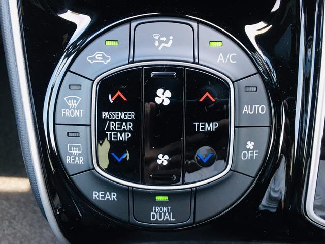 【 左右分離型フルオートエアコン 】運転席と助手席でそれぞれお好みの温度設定が可能で全席にも適切な空調をお届け致します。