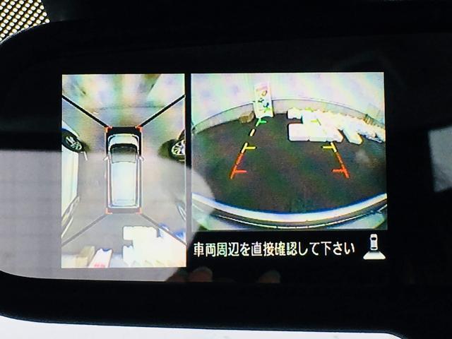 ハイウェイスター Gターボ クルコン/衝突軽減/全方位カメラ(3枚目)