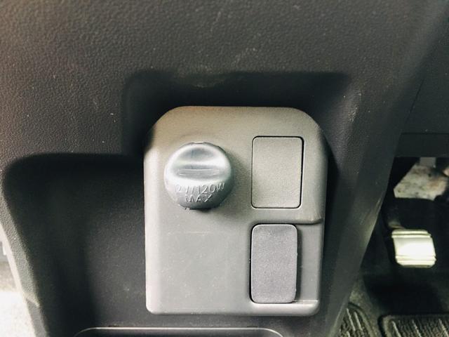 【 シガーソケット 】シガーソケットを装備しておりますので様々な端末の充電等にご使用いただけます♪
