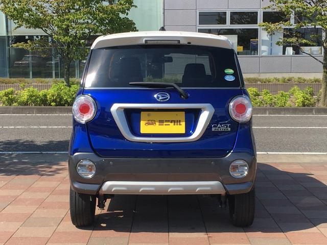 「ダイハツ」「キャスト」「コンパクトカー」「愛媛県」の中古車16