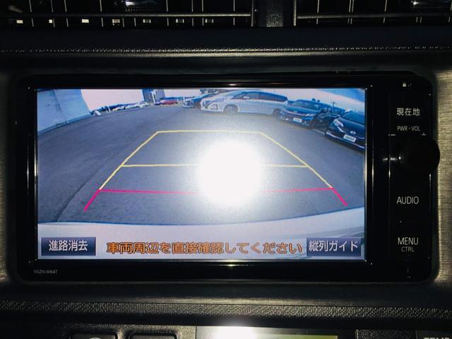 「トヨタ」「アクア」「コンパクトカー」「熊本県」の中古車8