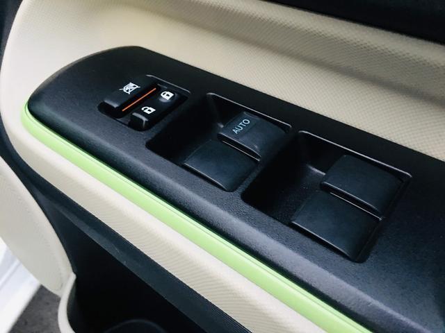 「トヨタ」「アクア」「コンパクトカー」「熊本県」の中古車28