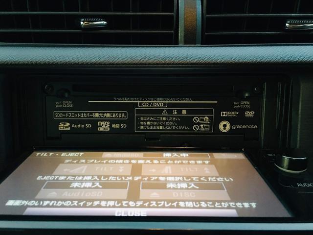 「トヨタ」「アクア」「コンパクトカー」「熊本県」の中古車30