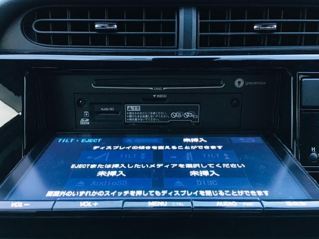 「トヨタ」「アクア」「コンパクトカー」「熊本県」の中古車29