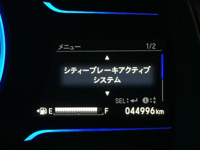 「ホンダ」「シャトル」「ステーションワゴン」「熊本県」の中古車7