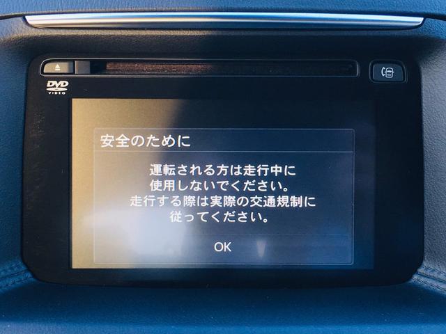 「マツダ」「CX-5」「SUV・クロカン」「熊本県」の中古車27