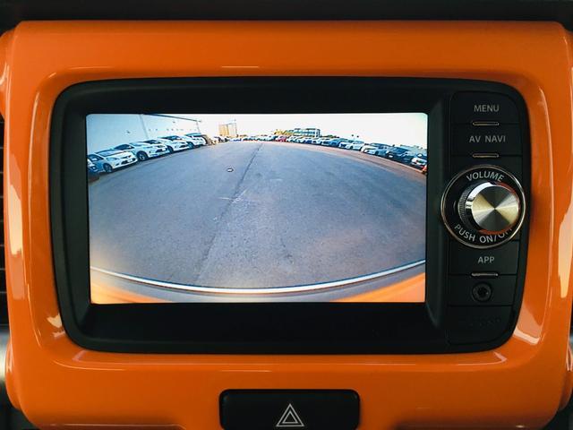 【 純正ナビ&バックカメラ 】ナビゲーションシステム装備なので不慣れな場所へのドライブも快適にして頂けます♪