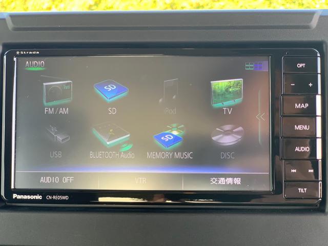 【 7型メモリナビゲーション 】ナビゲーションシステム装備なので不慣れな場所へのドライブも快適にして頂けます♪