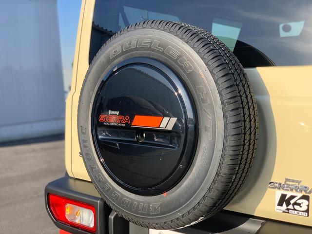「スズキ」「ジムニーシエラ」「SUV・クロカン」「熊本県」の中古車52
