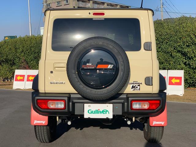「スズキ」「ジムニーシエラ」「SUV・クロカン」「熊本県」の中古車56