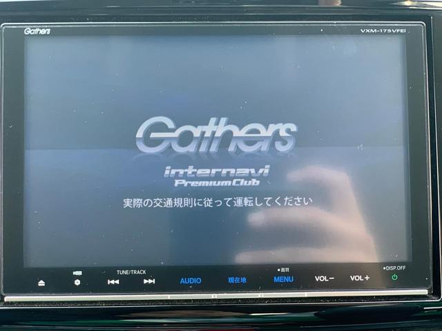 アブソルート・Xホンダセンシング/純正8型ナビ/Bカメラ/(4枚目)
