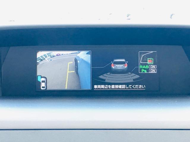 1.6i-L アイサイト /衝突軽減/クルコン/サイドカメラ(6枚目)
