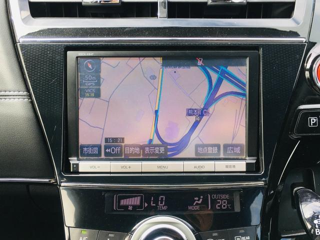 【 純正8型ナビゲーション 】ナビゲーションシステム装備なので不慣れな場所へのドライブも快適にして頂けます♪