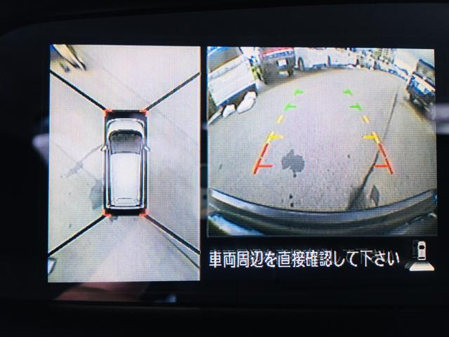 ハイウェイスターX Vセレ+セーフティII /衝突軽減/ナビ(6枚目)
