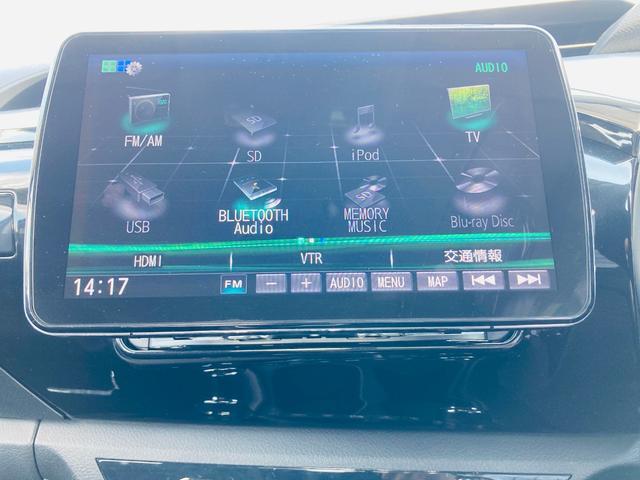 Z 衝突軽減ブレーキ/9型ナビ/バックカメラ/LEDヘッドライト/クルーズコントロール/レーンアシスト/トノカバー/ベッドライナー/スマートキー/プッシュスタート(22枚目)