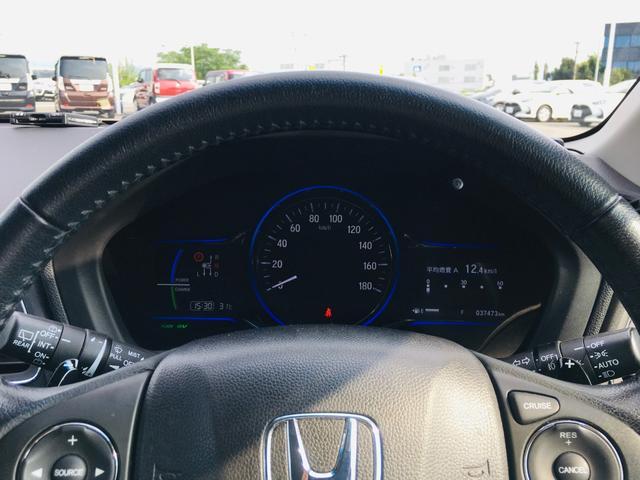 ハイブリッドX 衝突軽減ブレーキ/ケンウッドナビ/バックカメラ/ETC/クルーズコントロール/LEDヘッドライト/フルセグ/スマートキー/プッシュスタート(22枚目)