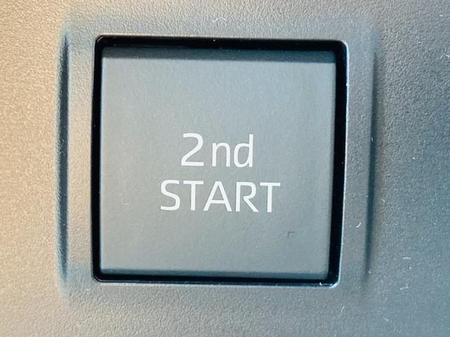 TX 登録済未使用車/衝突軽減ブレーキ/クリアランスソナー/クルーズコントロール/ステアリングスイッチ/オートエアコン/LEDヘッドライト/電動格納ウィンカーミラー/プッシュスタート/スマートキー(27枚目)