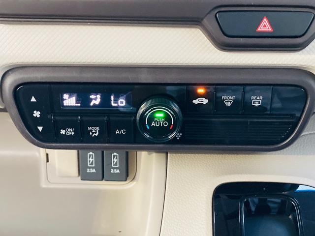 「ホンダ」「N-BOX」「コンパクトカー」「熊本県」の中古車28