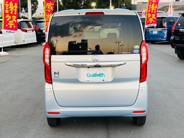 「ホンダ」「N-BOX」「コンパクトカー」「熊本県」の中古車49
