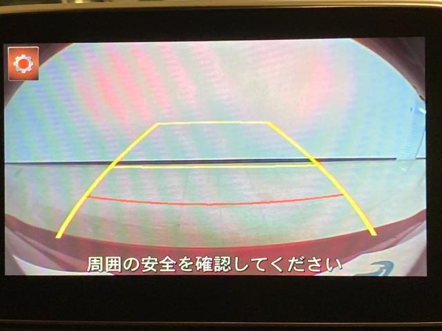 XD 衝突軽減ブレーキ/純正ナビ/バックカメラ/ETC/クルーズコントロール/BOSEサウンド/BSM/サンルーフ/シートヒーター/スマートキー/プッシュスタート(3枚目)