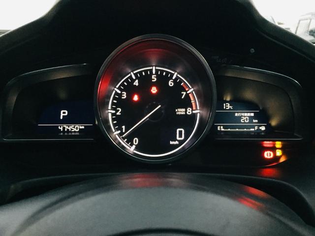 15S プロアクティブ 純正ナビ/バックカメラ/衝突軽減ブレーキ/シートヒーター/アダプティブクルーズコントロール/ステアリングスイッチ/パワーシート/LEDヘッドライト/プッシュスタート/スマートキー(23枚目)