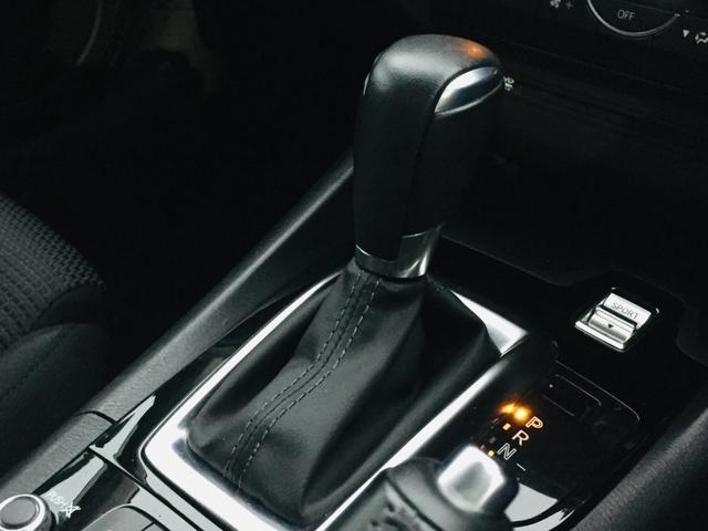 15S プロアクティブ 純正ナビ/バックカメラ/衝突軽減ブレーキ/シートヒーター/アダプティブクルーズコントロール/ステアリングスイッチ/パワーシート/LEDヘッドライト/プッシュスタート/スマートキー(28枚目)