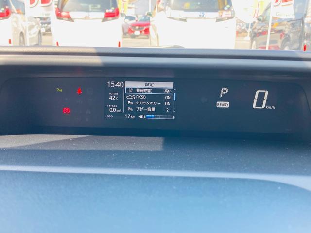 「トヨタ」「アクア」「コンパクトカー」「熊本県」の中古車24
