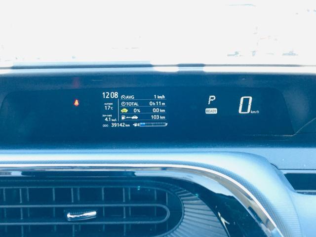 S 衝突軽減ブレーキ/カロッツェリアナビ/ETC/バックカメラ/レーンアシスト/オートハイビーム/電動格納ミラー/キーレスエントリー(25枚目)