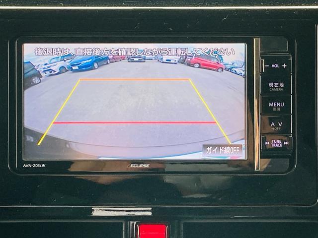 カスタムG ナビ/バックカメラ/ETC/クルーズコントロール/両側パワースライドドア/アイドリングストップ/シートヒーター/オートエアコン/オートライト/スマートキー/プッシュスタート(5枚目)