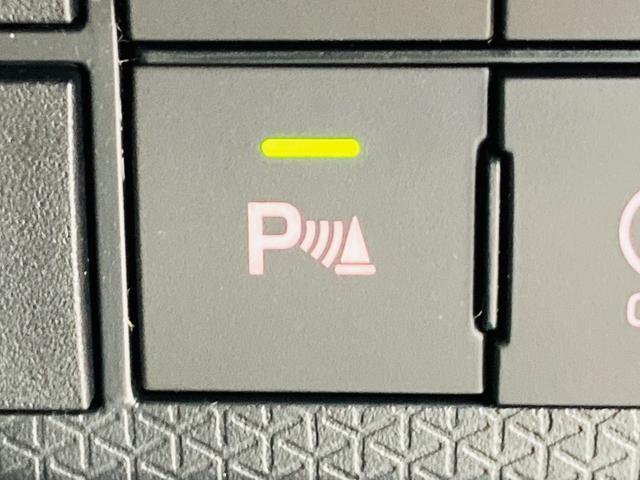 L 届出済み未使用車/衝突軽減ブレーキ/横滑り防止装置/アイドリングストップ/パーキングソナー/ヘッドライトレベライザー/マニュアルエアコン/LEDヘッドライト/電動格納ミラー/キーレスキー(5枚目)