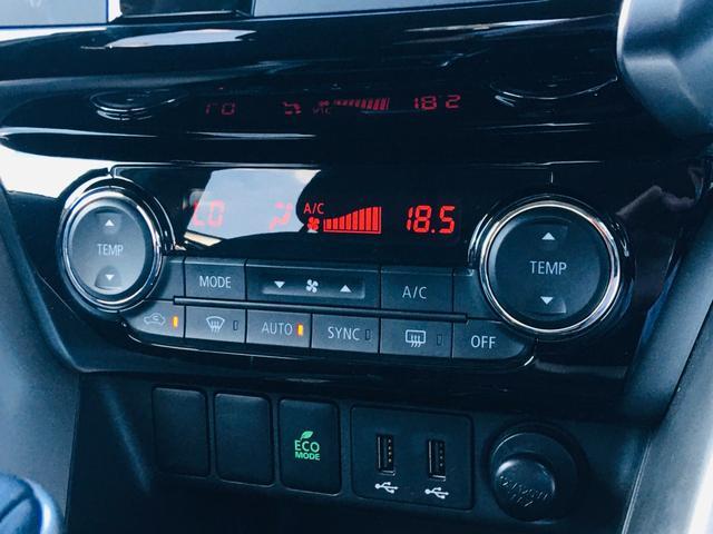Gプラスパッケージ 衝突軽減ブレーキ/純正ディスプレイオーディオ/全方位モニター/ステアリングスイッチ/クルーズコントロール/レーンアシスト/クリアランスソナー/BSM/シートヒーター/スマートキー/プッシュスタート(24枚目)