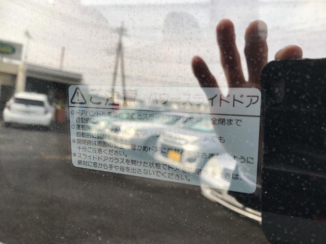 「ホンダ」「ステップワゴン」「ミニバン・ワンボックス」「東京都」の中古車23