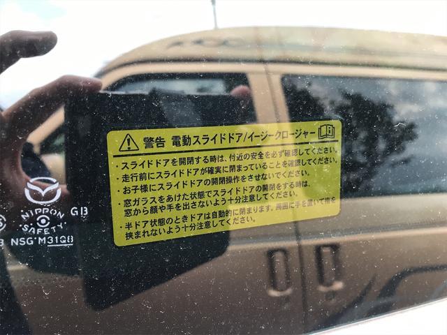 「マツダ」「ビアンテ」「ミニバン・ワンボックス」「東京都」の中古車24