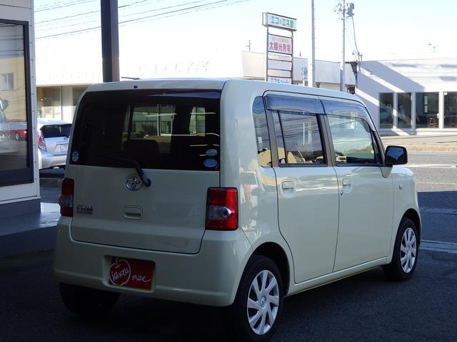 「トヨタ」「ピクシススペース」「コンパクトカー」「福島県」の中古車5