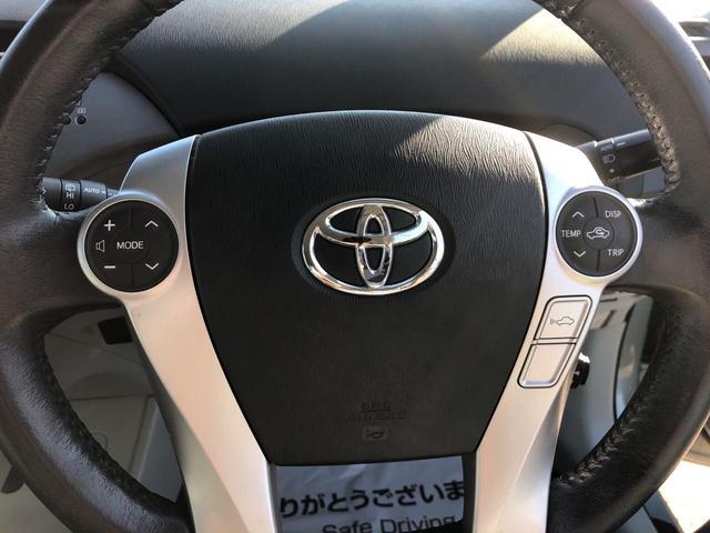 「トヨタ」「プリウス」「セダン」「千葉県」の中古車16