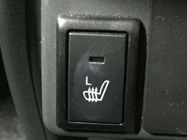 【シートヒーター】寒い日でもシートから温めますので快適に過ごしいただけます。