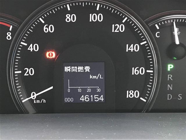 アスリート 本革 サンルーフ 純HDDナビ Bカメラ ETC(13枚目)